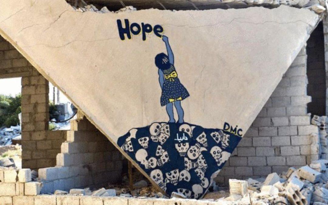 """WILPF y la iniciativa """"Movimiento Feminista para el Cambio en Siria"""""""