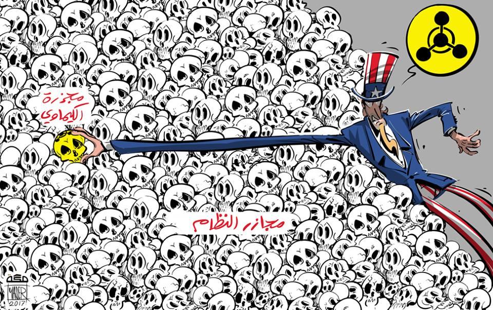 El 'antiimperialismo' de los idiotas