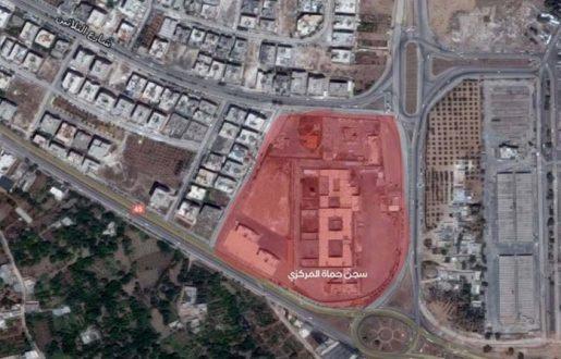 Huelga de hambre en una prisión siria contra sentencias de muerte a activistas pacíficos