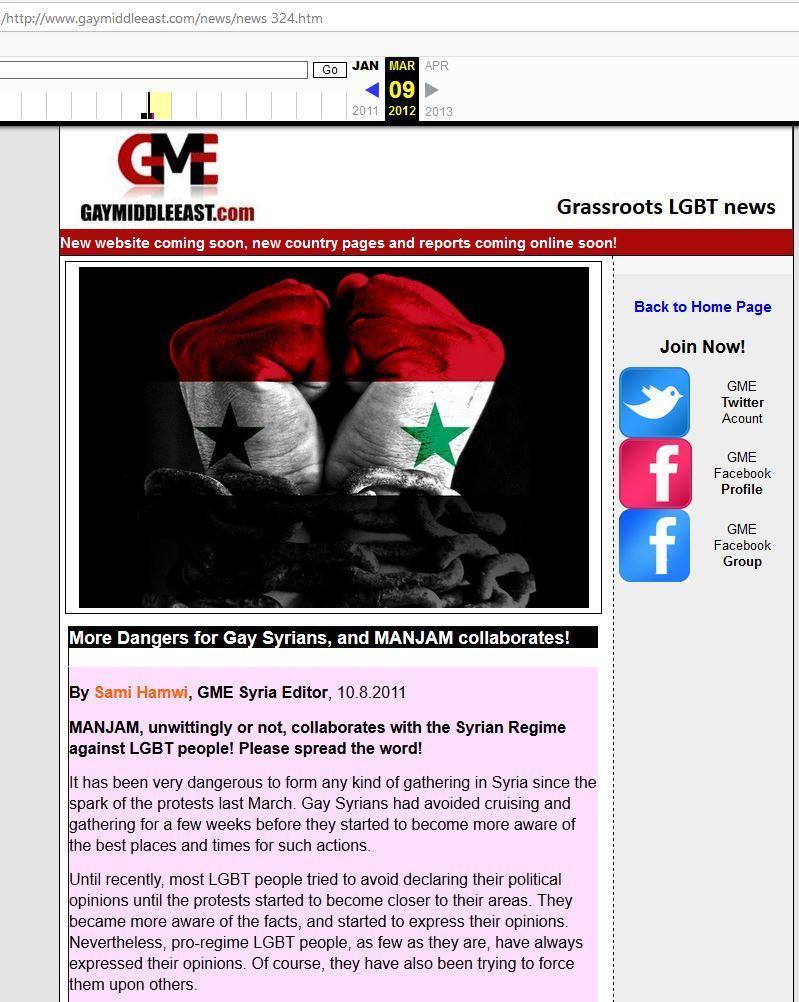 Como Puedo Escribir Mi Nombre En Arabe En Facebook yo, el «anormal». crecer siendo gay en siria (lll) - en pie