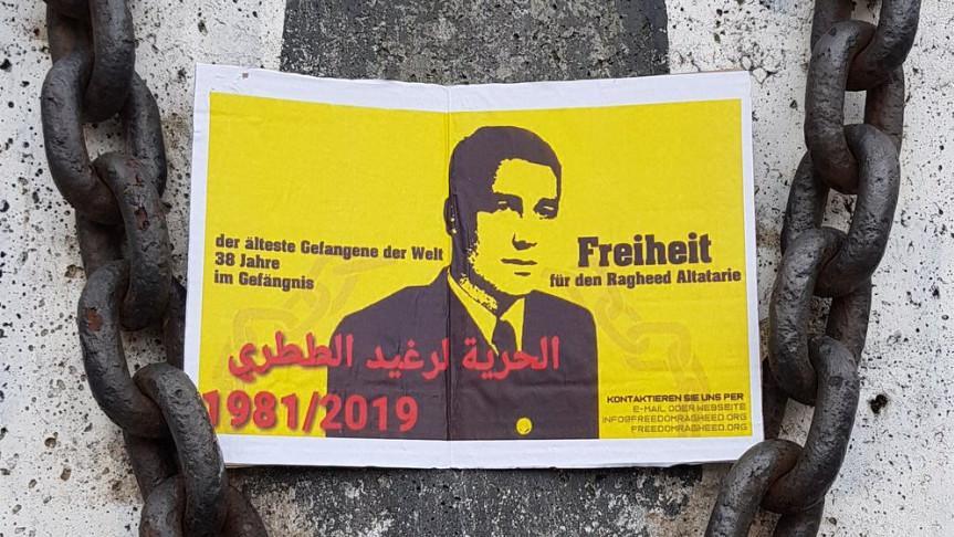 La campaña por el preso político más antiguo en Siria denuncia incumplimientos jurídicos estatales en DDHH En el Día Internacional por los DDHH exige la libertad de todas las personas presas políticas.